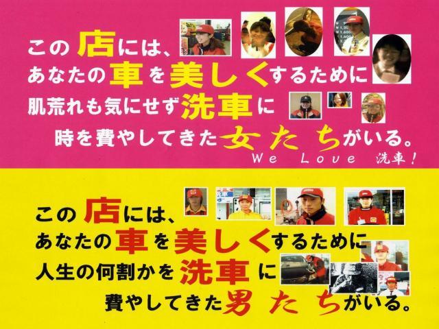 100円レンタカー十和田店の画像2