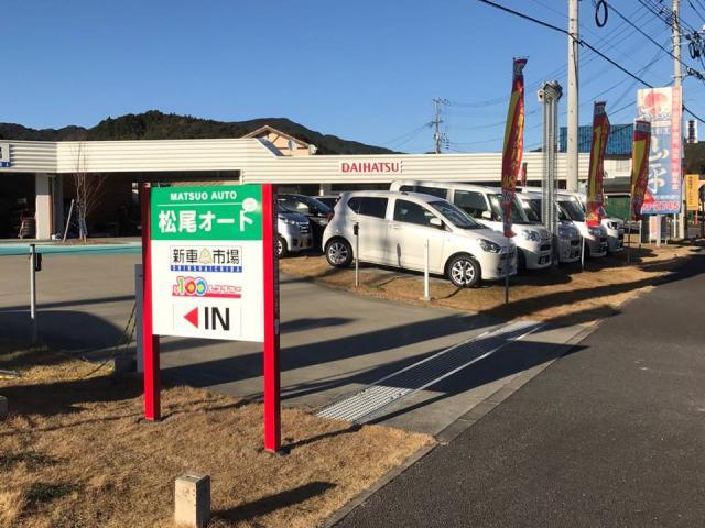 100円レンタカー伊万里店の画像3