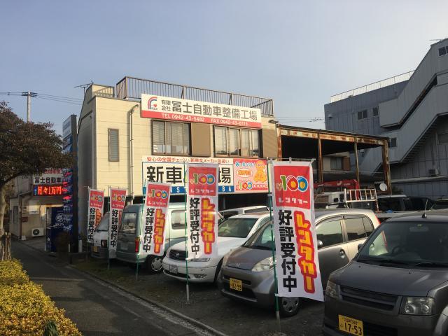 100円レンタカー久留米インター店の画像1