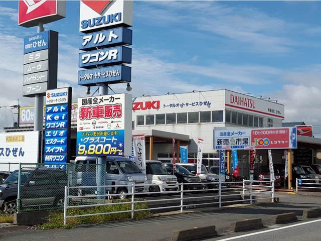 100円レンタカー佐賀中央店の画像1
