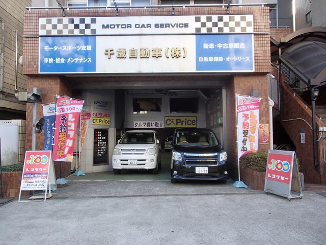 100円レンタカー墨田両国店の画像2