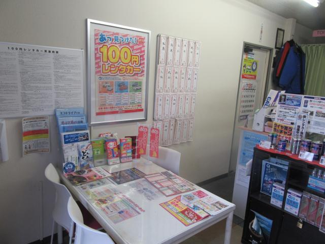 100円レンタカー西脇板波店の画像2