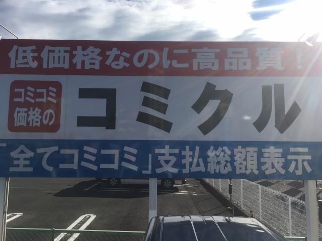 100円レンタカー菊川インター店の画像3