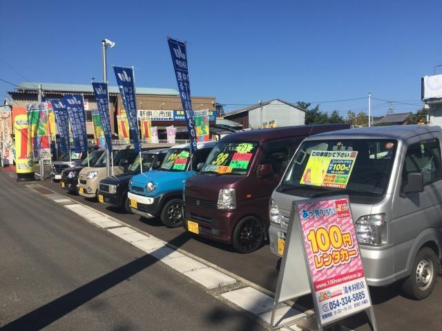 100円レンタカー清水村松店の画像1