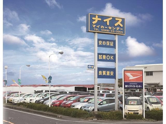 100円レンタカー名古屋空港東店の画像1