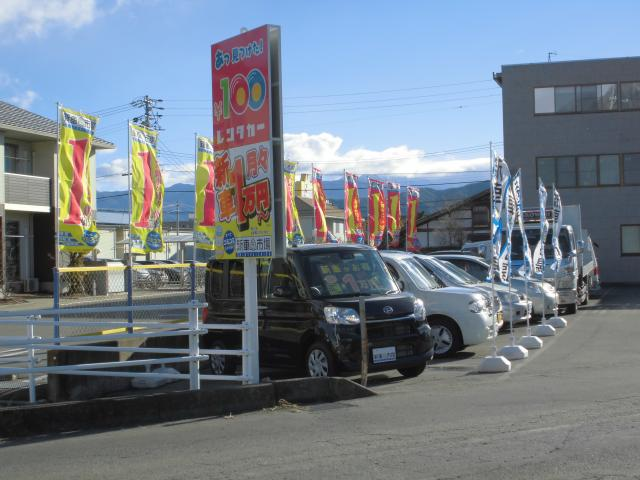 100円レンタカー伊那店の画像3