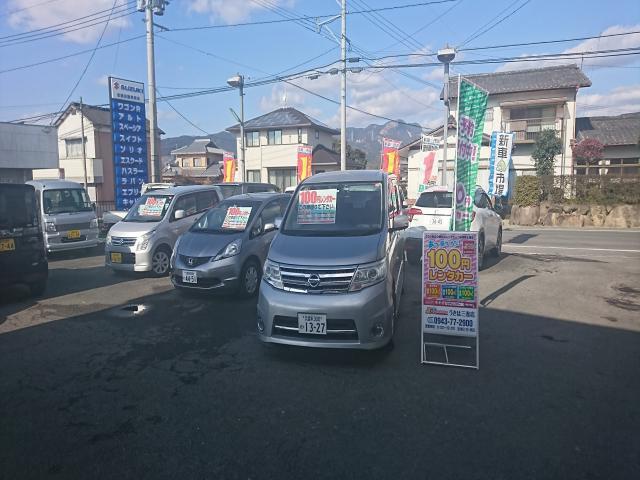 100円レンタカーうきは三春店の画像1