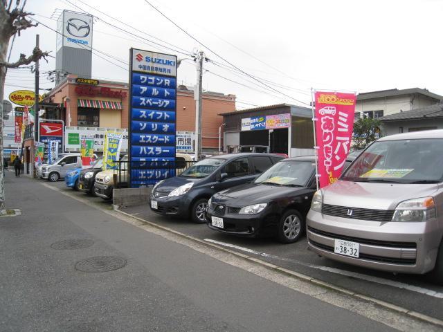 100円レンタカー西広島店の画像2