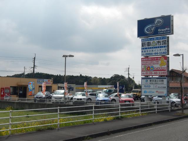 100円レンタカー鹿屋笠之原インター店の画像1