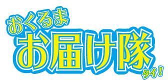 100円レンタカー富谷店の画像3