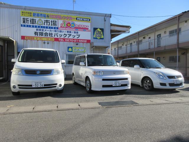 100円レンタカー伊勢崎下植木店の画像3