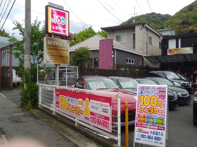 100円レンタカー小倉蒲生店の画像2