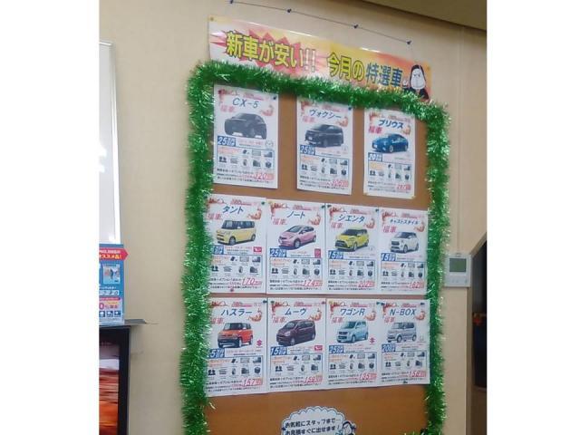 100円レンタカー福井毛矢店の画像3