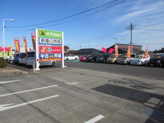 100円レンタカー相馬店の画像2