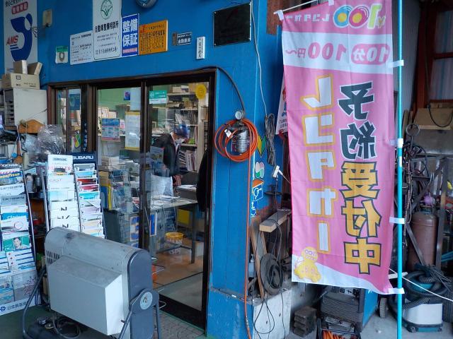 100円レンタカー富士河口湖長浜店の画像2