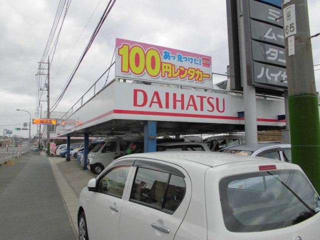 100円レンタカー宇部床波店の画像3