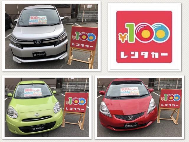 100円レンタカー大阪平野店の画像3