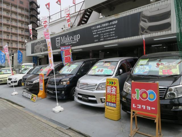 100円レンタカー大阪平野店の画像1