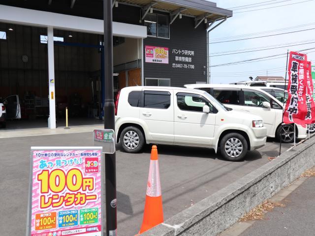 100円レンタカー綾瀬深谷店の画像2
