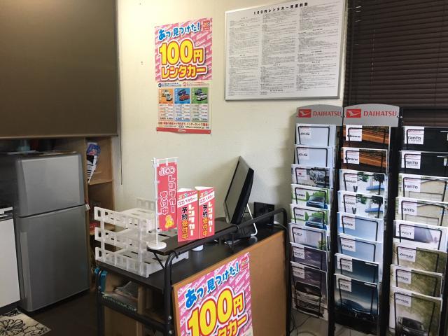100円レンタカー千葉柏井町店の画像3