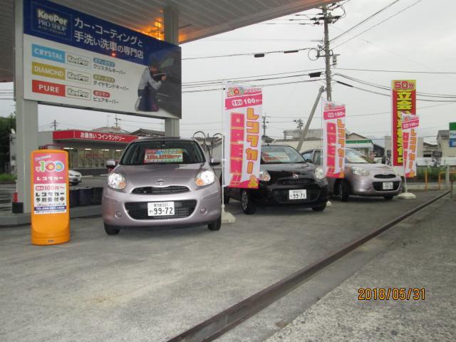 100円レンタカー谷山インター店の画像2