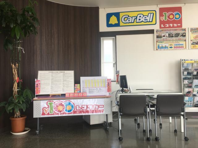 100円レンタカー奥州水沢店の画像3