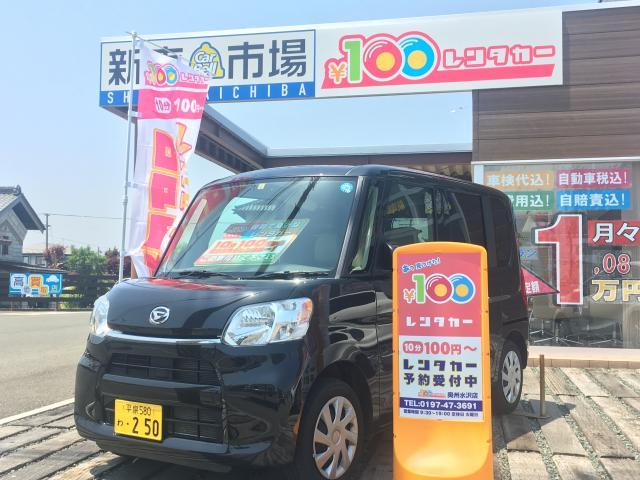 100円レンタカー奥州水沢店の画像2