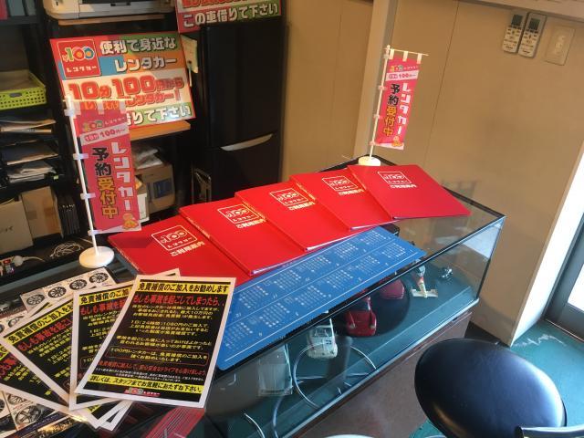 100円レンタカー泉北岩室店の画像3
