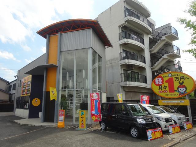 100円レンタカー中川篠原橋店の画像1