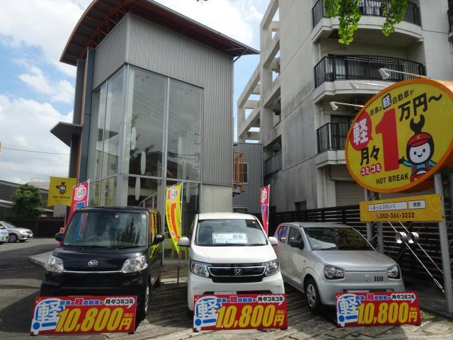 100円レンタカー中川篠原橋店の画像3