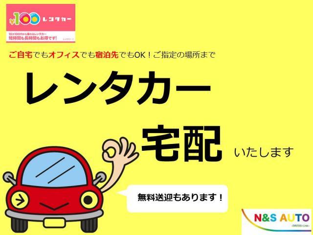 100円レンタカー岡山東店の画像2