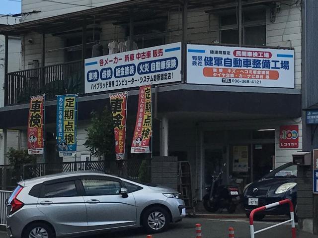 100円レンタカー熊本佐土原店の画像3