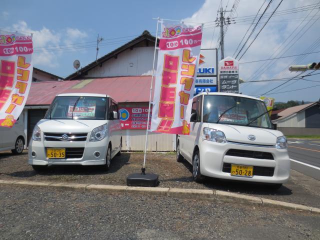 100円レンタカー与謝野町四辻店の画像3
