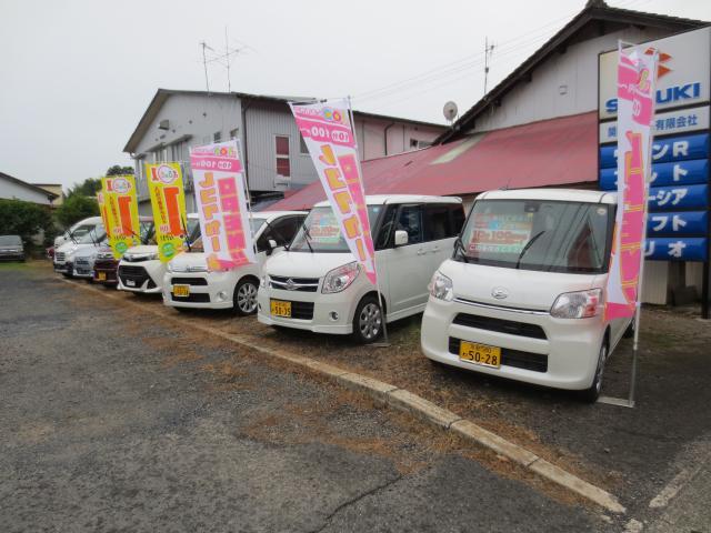 100円レンタカー与謝野町四辻店の画像2