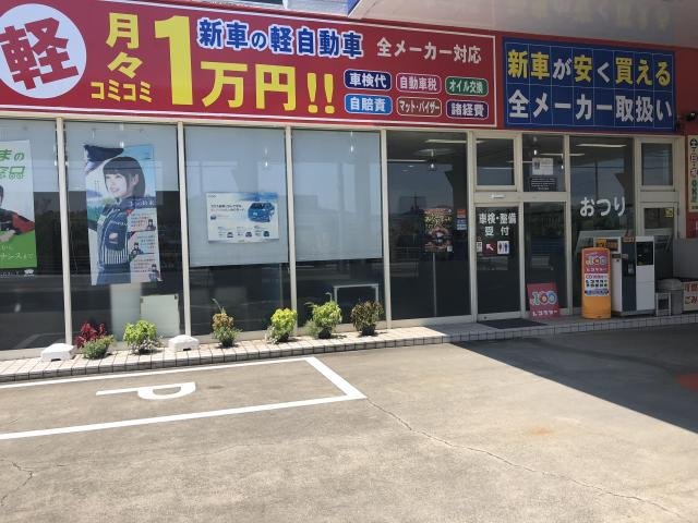 100円レンタカー鳥羽店の画像2