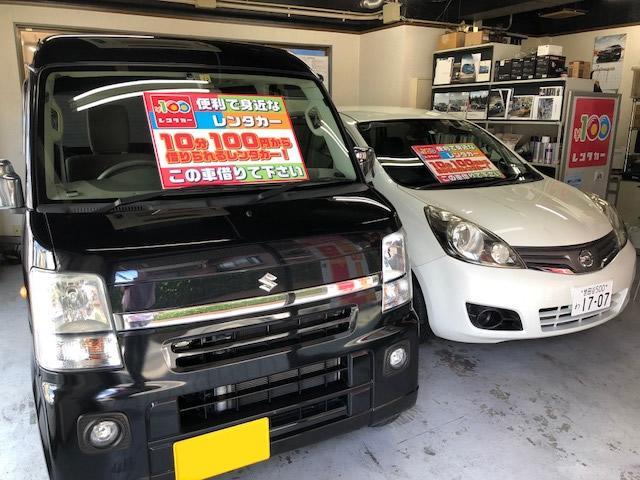 100円レンタカー世田谷千歳台店の画像3