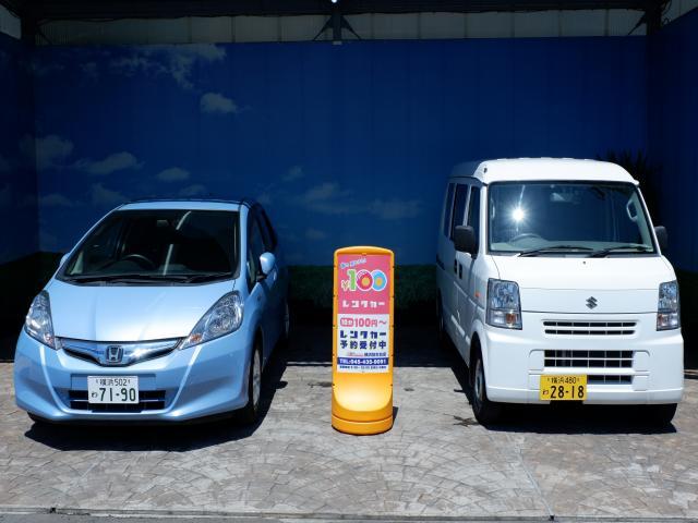 100円レンタカー横浜弥生台店の画像3