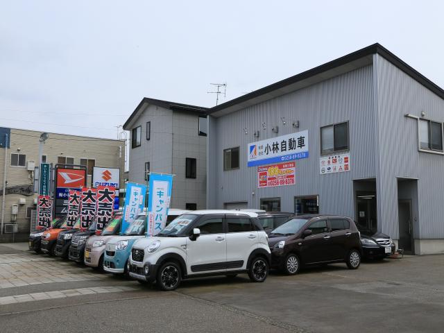 100円レンタカー長岡三和店の画像2