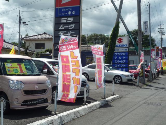 100円レンタカー塩尻北インター店の画像1