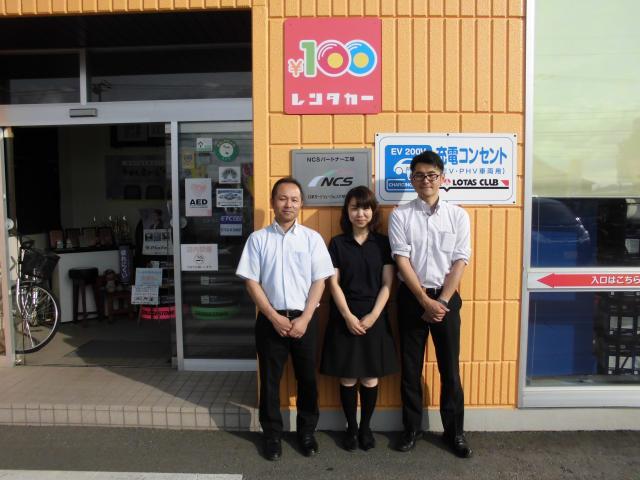 100円レンタカー旭川北店の画像2