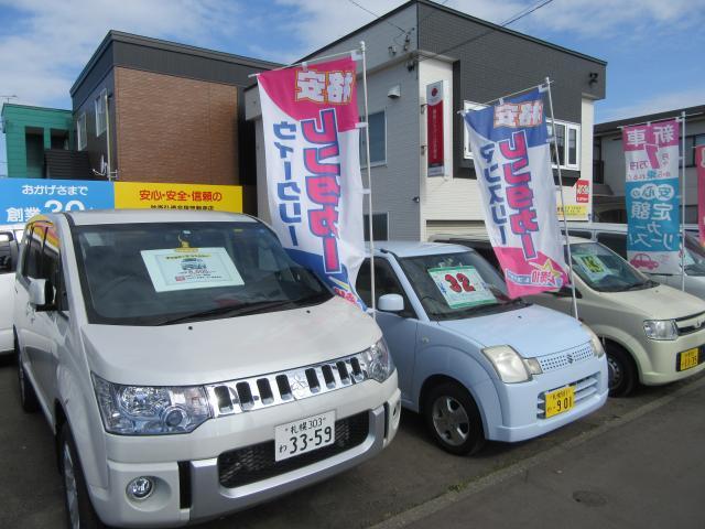 100円レンタカー発寒店の画像2