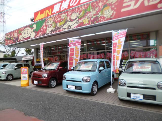100円レンタカー鶴ヶ島若葉店の画像1