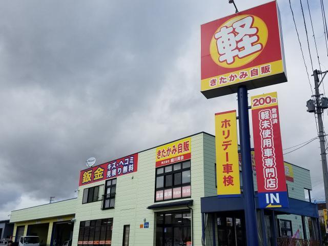 100円レンタカー北上国道4号店の画像1