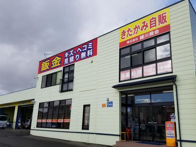 100円レンタカー北上国道4号店の画像2