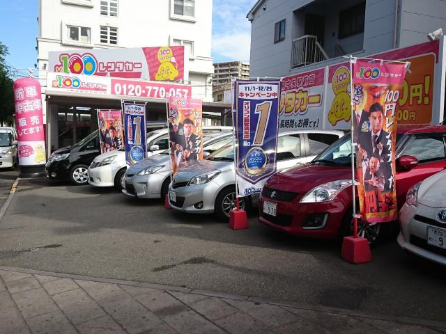 100円レンタカー鹿児島中央駅前店の画像1