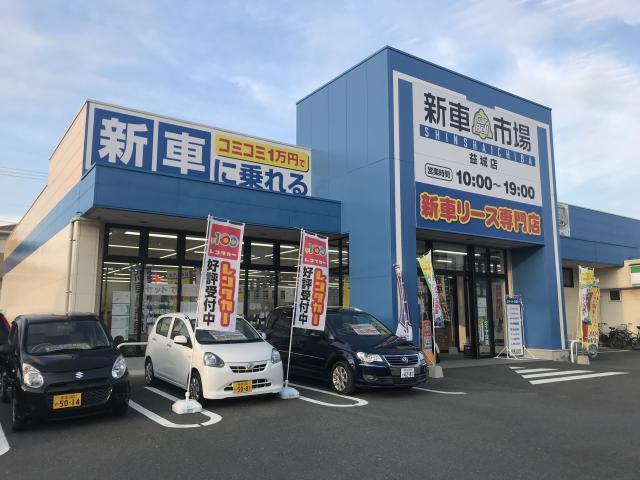 100円レンタカー熊本空港益城店の画像1