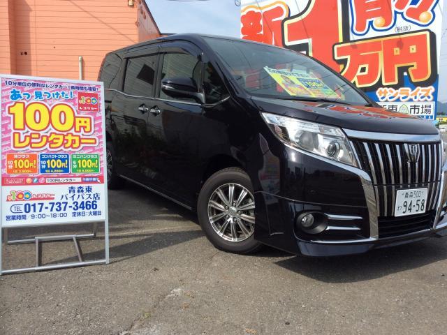 100円レンタカー青森東バイパス店の画像2