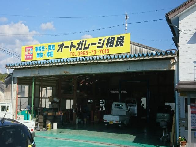 100円レンタカー姶良蒲生店の画像1