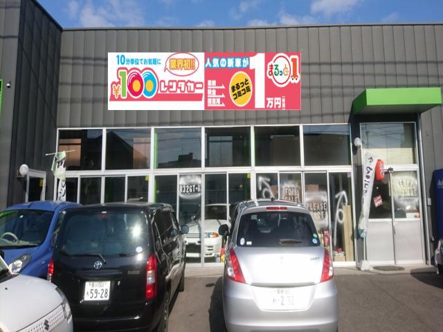 100円レンタカー高松仏生山店の画像1