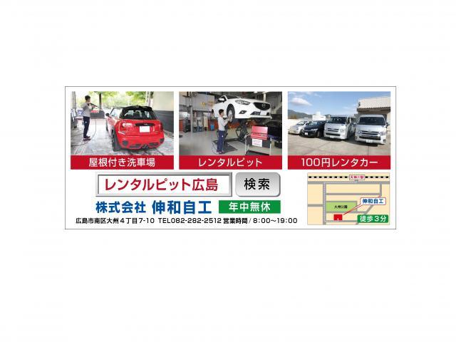 100円レンタカー広島東店の画像3